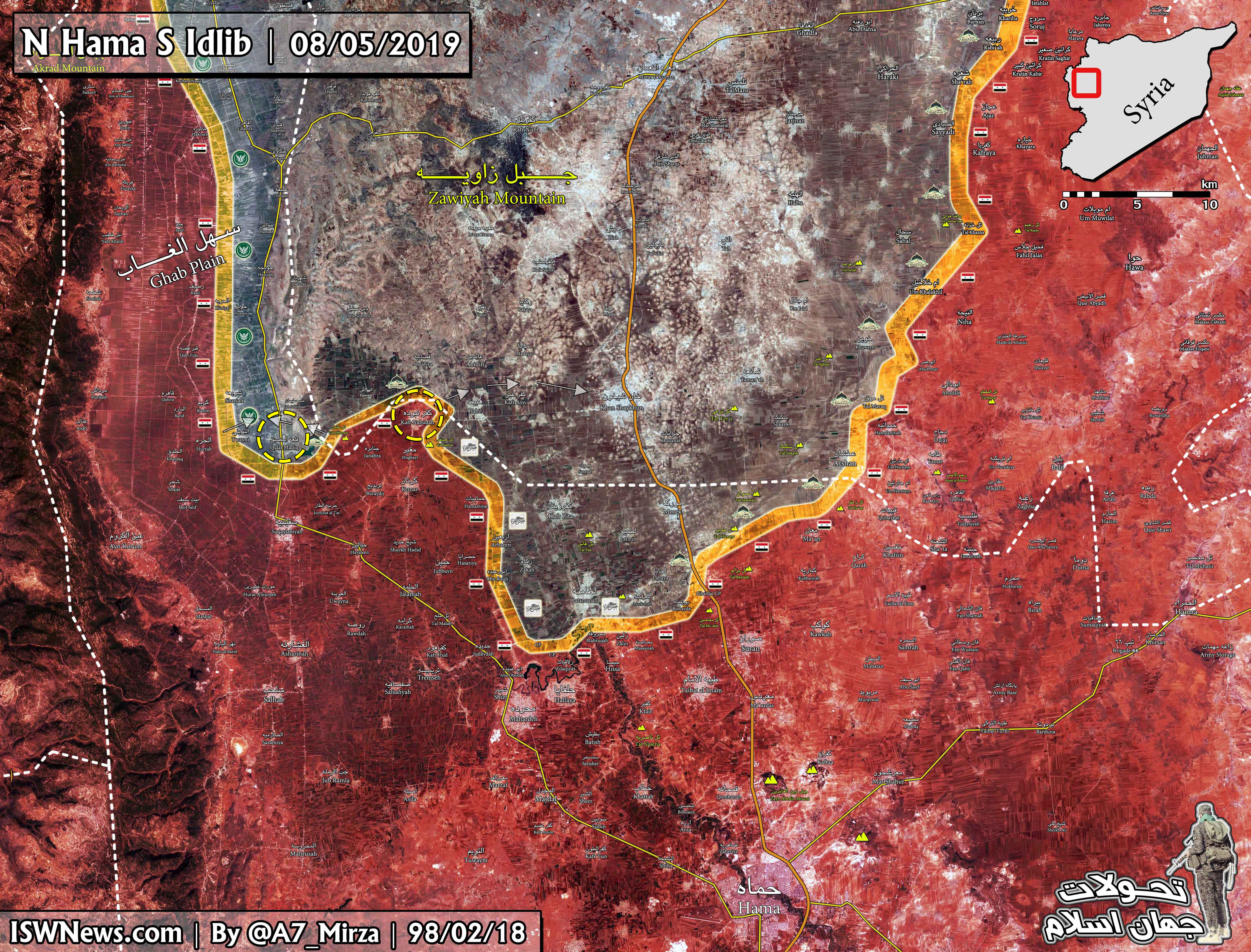 Syrian Army Enters Qalaat Al-Madiq, Secures Its Surroundings (Map)