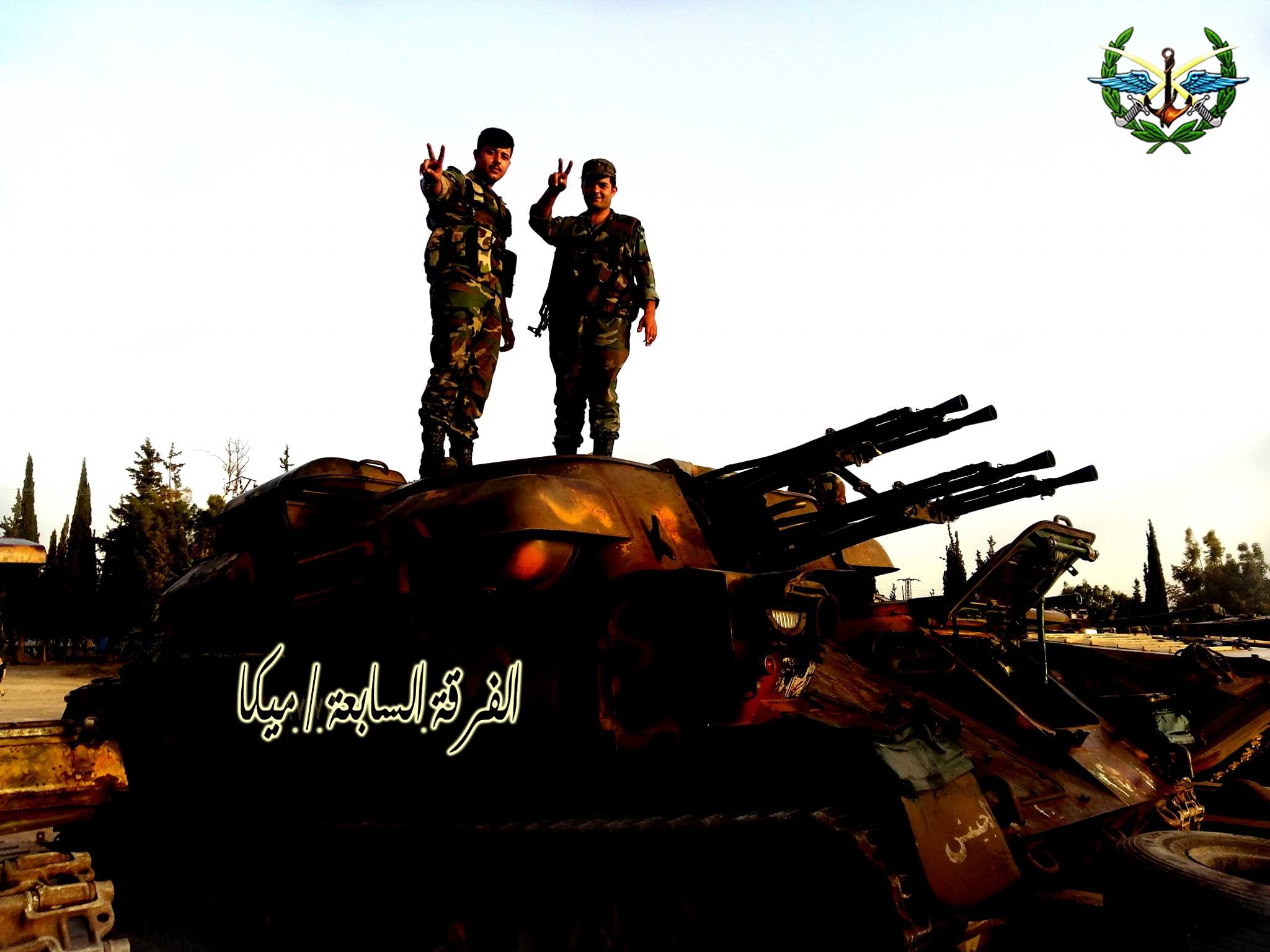 In Photos: Syrian Army Deploys Additional Troops, Equipment In Northern Hama