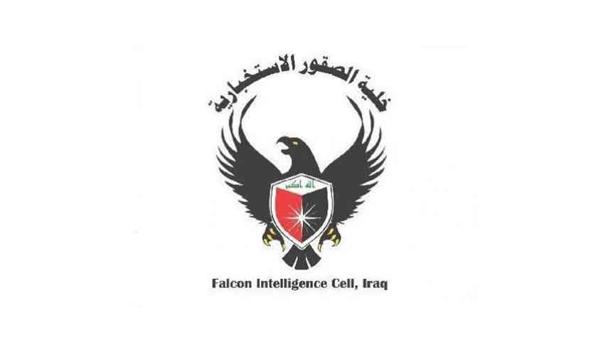 Operation Claws Of Death: Iraqi Intelligence Foils Major ISIS Terrorist Plan