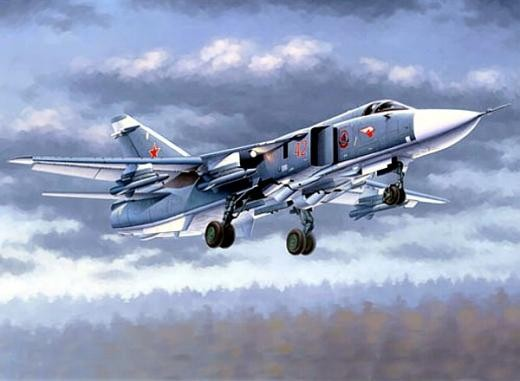 Su-24 Bomber Crashed In Russia (Videos)