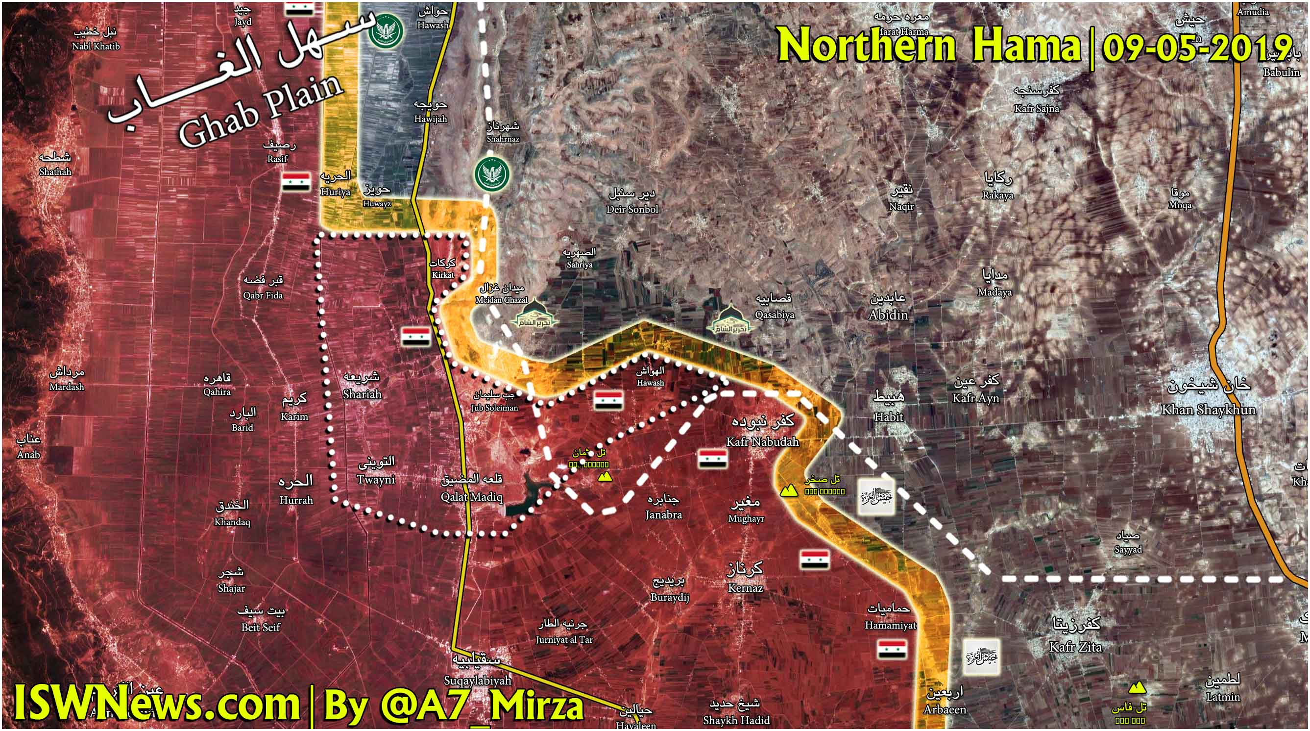 Syrian Army Advances Further In Northern Hama, Captures Several New Town (Map)