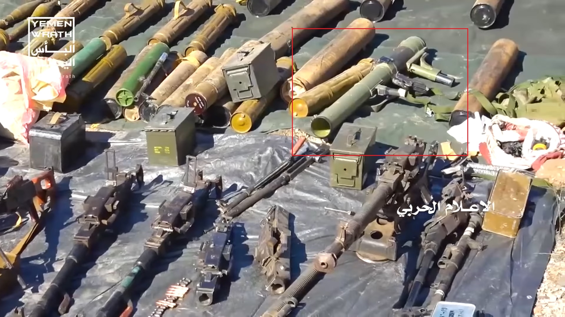 In Video: Houthis Showcase Vehicles, Weapons Captured From Saudi-led Coalition In Dali'