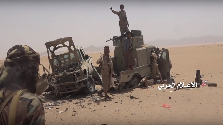 Houthis Ambush Saudi-Led Coalition Convoy Near Yemen's Northern Border