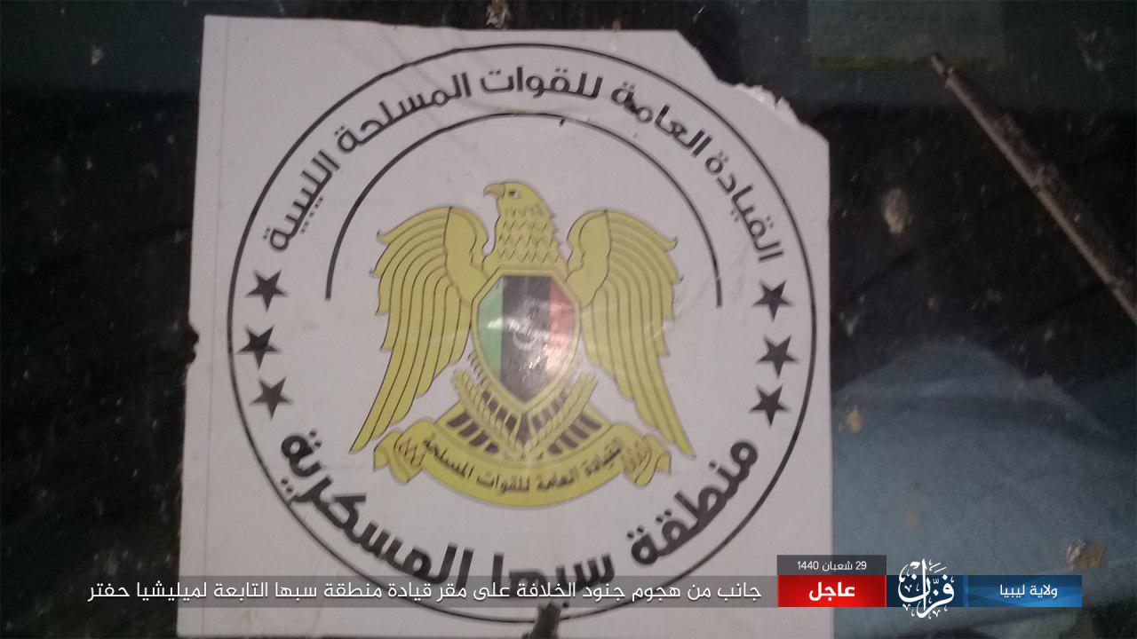 ISIS Terrorists Attack Key LNA Base In Southern Libya, Capture Loads Of Weapons (Photos)