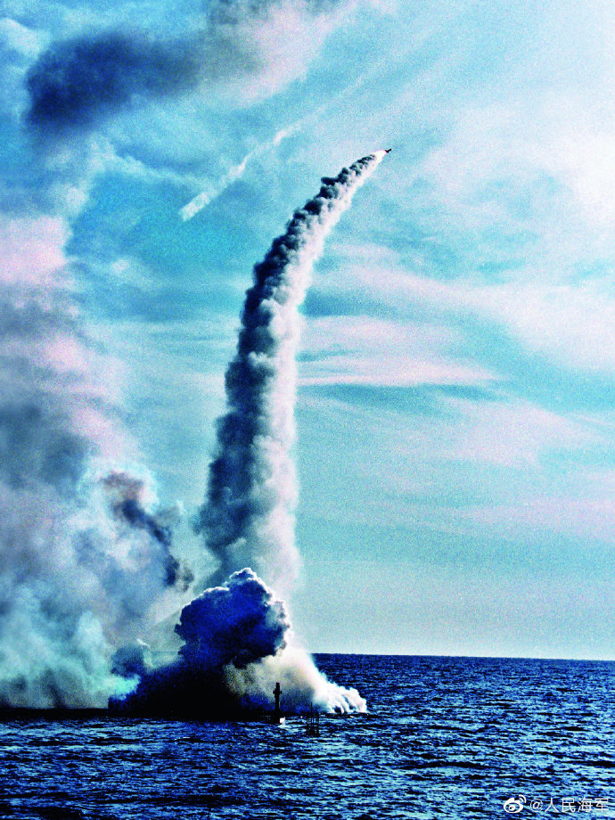 """""""Do You Believe In UFOs?"""" - People's Liberation Army Tests Mysterious Submarine-Launched Ballistic Missile"""