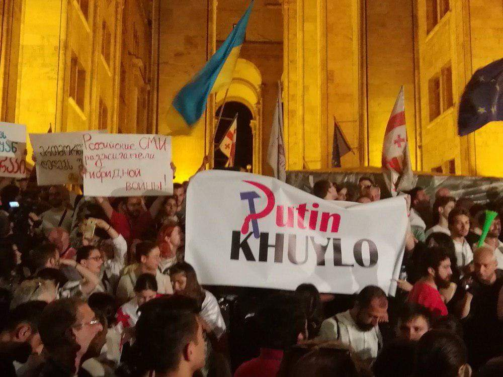 Unrest In Georgia: Government And Opposition Blame Russia