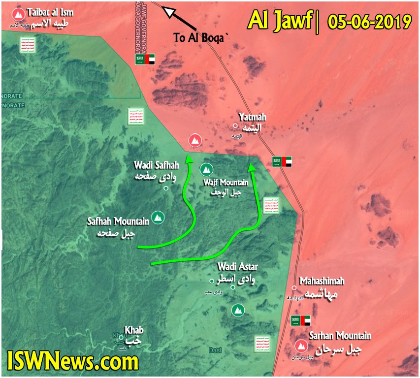 Map Update: Ansar Allah Forces Advance In Yemen's Jawf