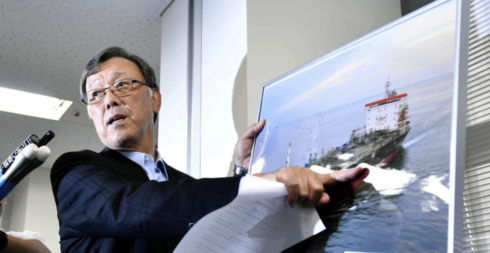 "Japanese Tanker Owner Denies Ship Hit By Mine, Says Crew Saw ""Flying Objects"" Before Attack"