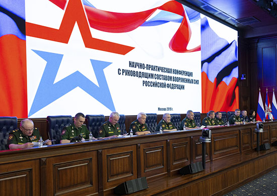 Russian Military To Receive Completely New Hypersonic And Laser Energy Weapons