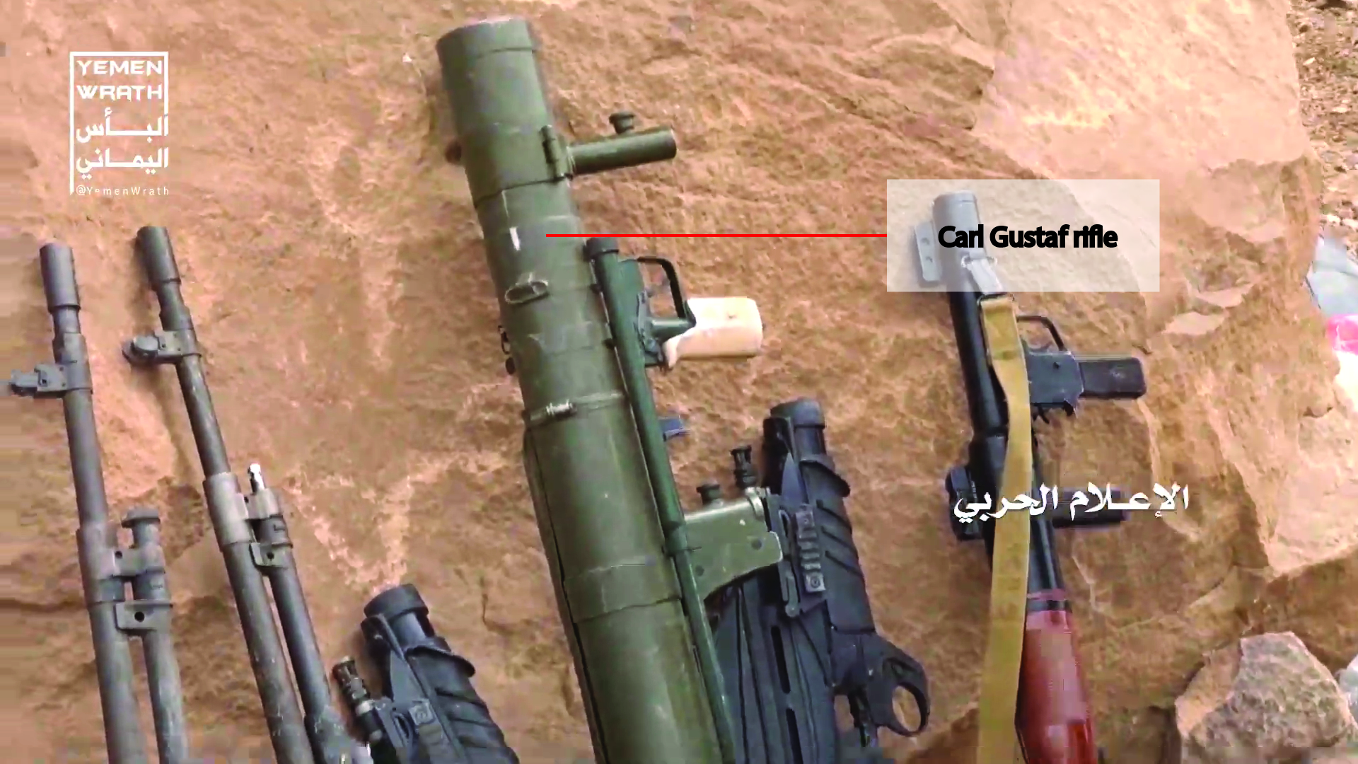 Houthis Destroy Saudi-led Coalition Infantry Fighting Vehicles, Capture Belgium, American & Swedish Weapons In Najran (Video)
