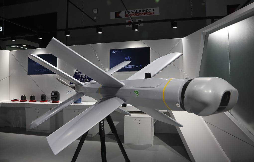Kalashnikov Reveals New Kamikaze Drone Ahead Of Army-2019 Military Expo
