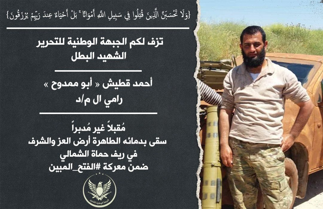 Syrian Army Eliminates Infamous TOW Operator In Northern Hama