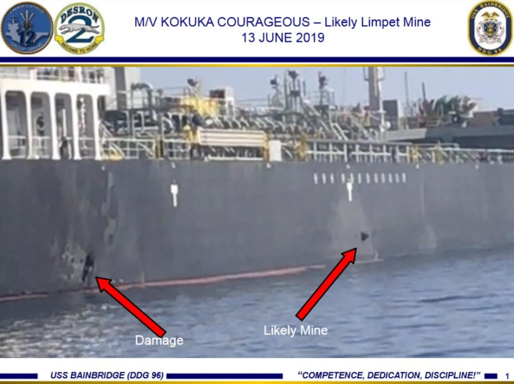Smoking Gun? False Flag? U.S. Releases Video Allegedly Showing Iran's Mine On Tanker Hull