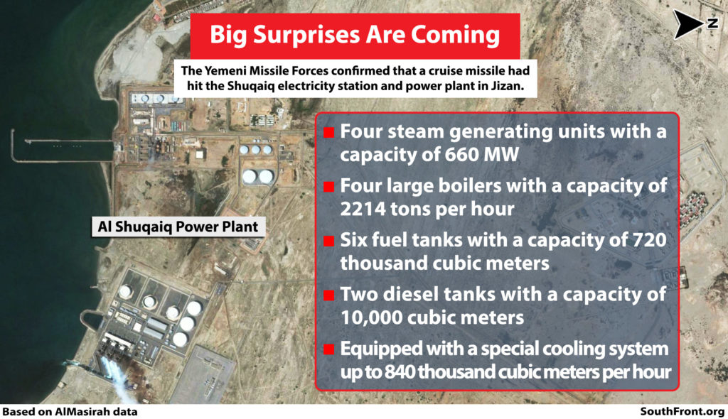 A Closer Look At Shuqaiq Power Plant In Southern Saudi Arabia (Infographics)