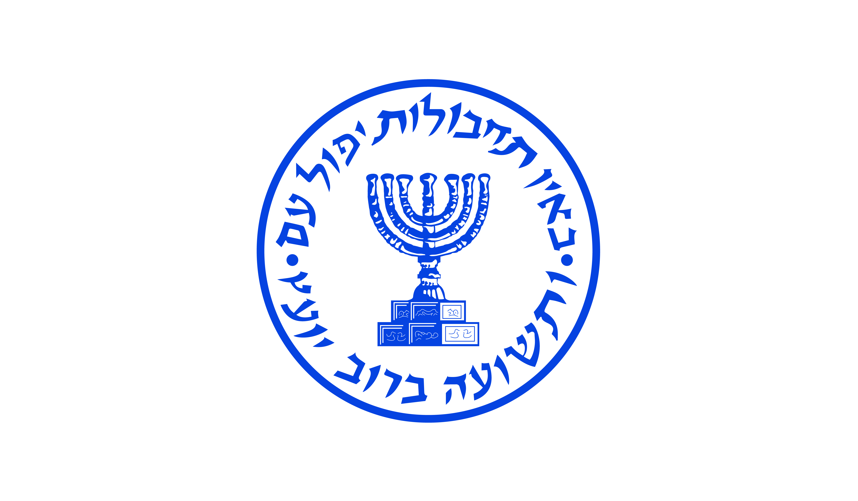 Israeli Mossad Is Training SDF Intelligence Personnel – Report