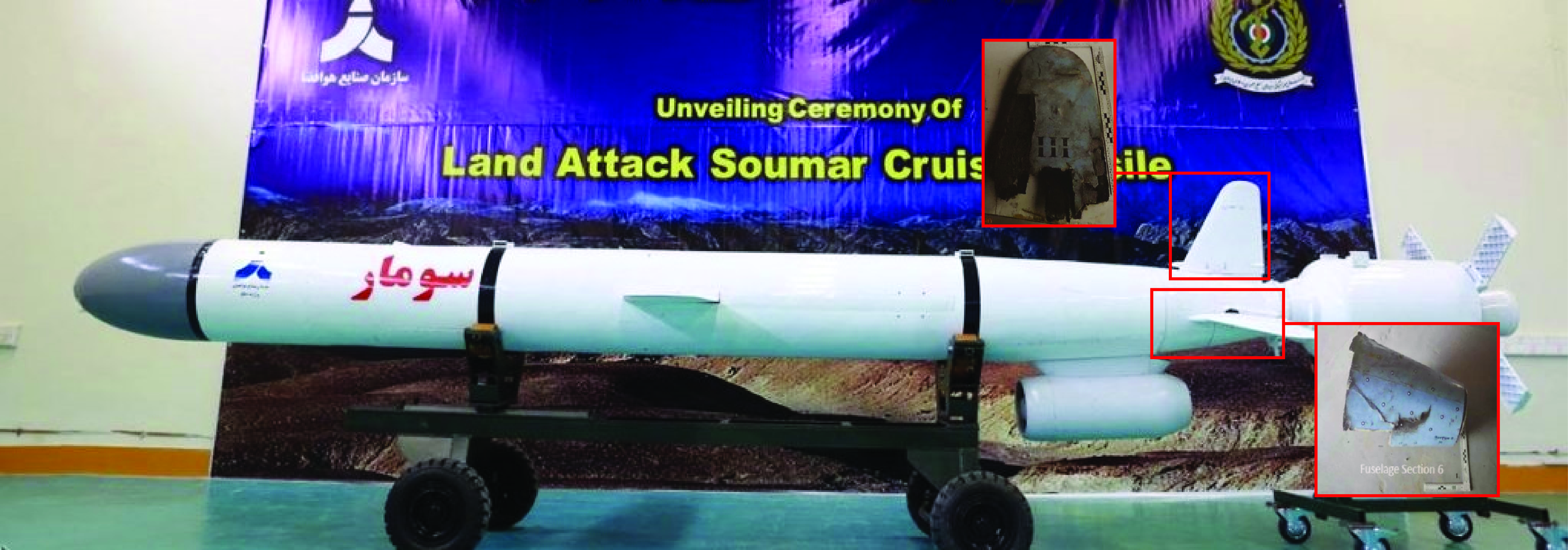 Saudi-led Coalition Confirms Houthis Used Cruise Missile In Abha Airport Attack (Photos)