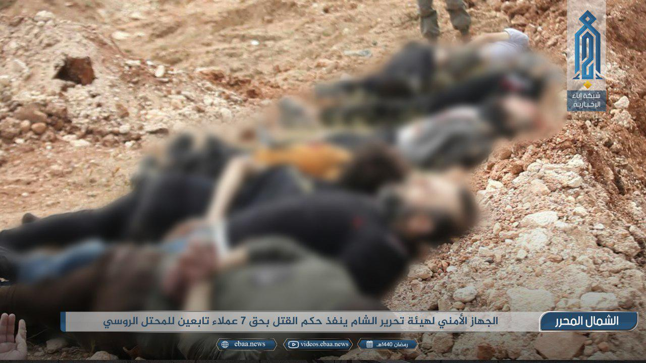 Hay'at Tahrir Al-Sham Executes 7 Alleged 'Russian Spies' (Photos)
