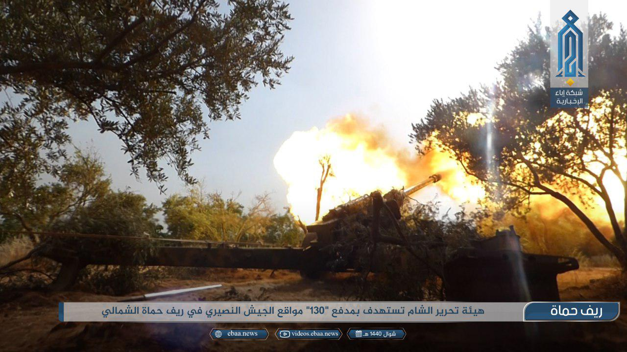 Terrorists Capture Two Villages North Of Mahardah In Hama (Videos, Photos)
