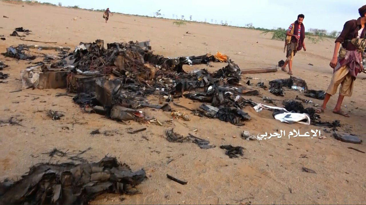 Houthis Shoot Down Another U.S. Armed Drone Over Yemen's Western Coast (Video, Photos)