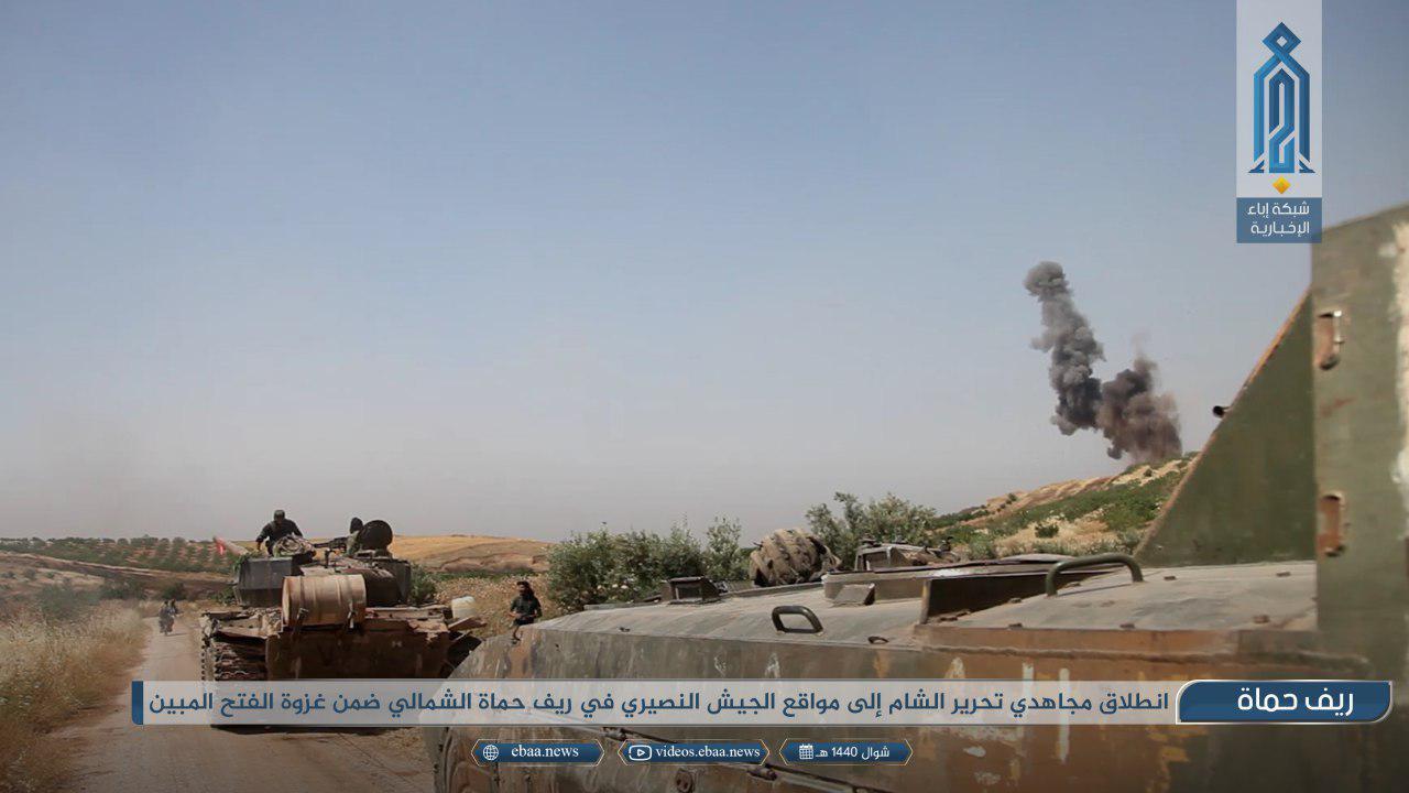 New Photos Reveal Hay'at Tahrir Al-Sham Heavy Losses In Northern Hama
