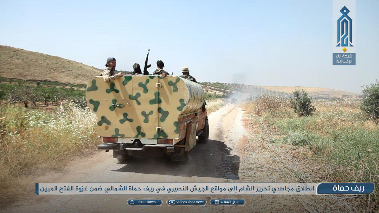 New Photos Reveal Hay'at Tahrir Al-Sham Heavy Losses In Northern Hama