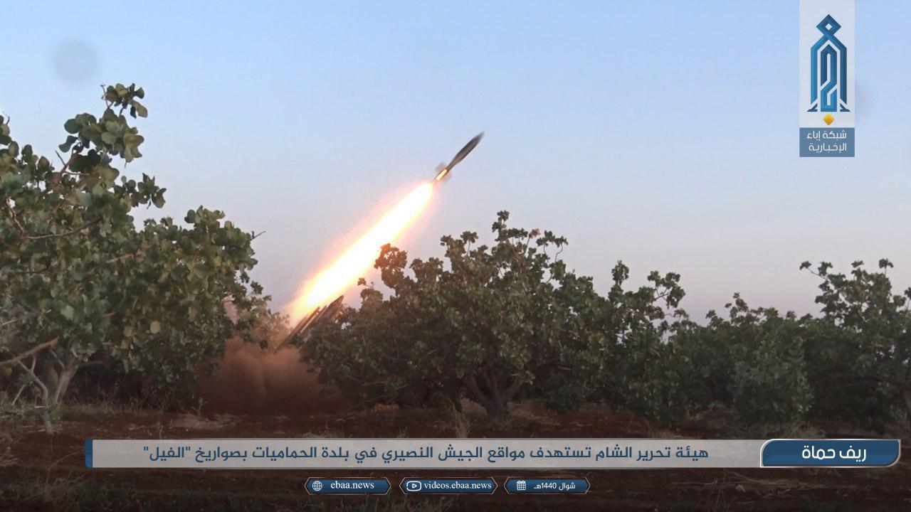 Hay'at Tahrir Al-Sham Launches New Heavy Rockets At Syrian Army (Photos)