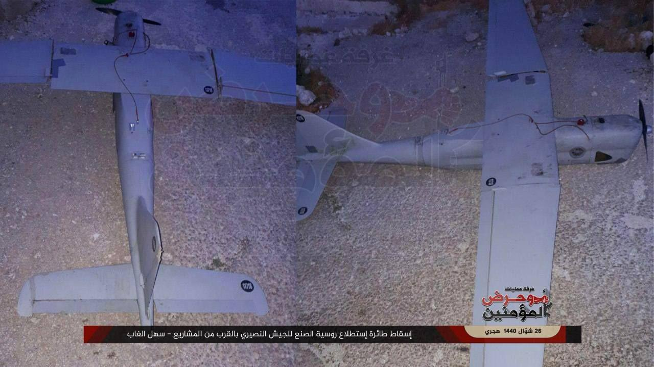 Al-Qaeda Terrorists Shoot Down Russian Drone Over Northwestern Hama