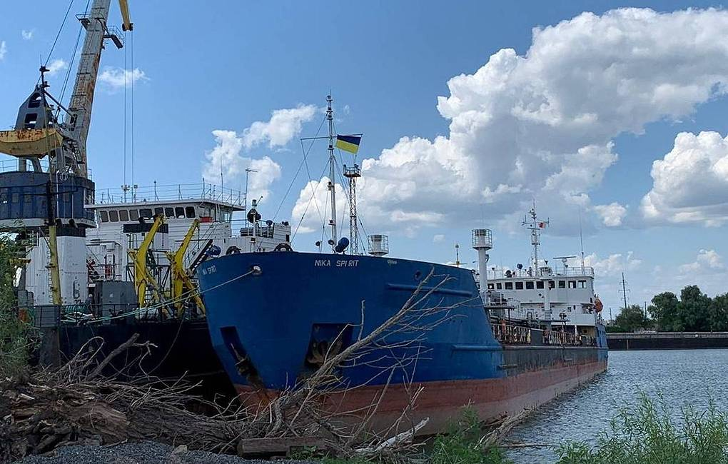 Ukraine's SBU Detained Russian Tanker Allegedly Involved In Kerch Strait Incident