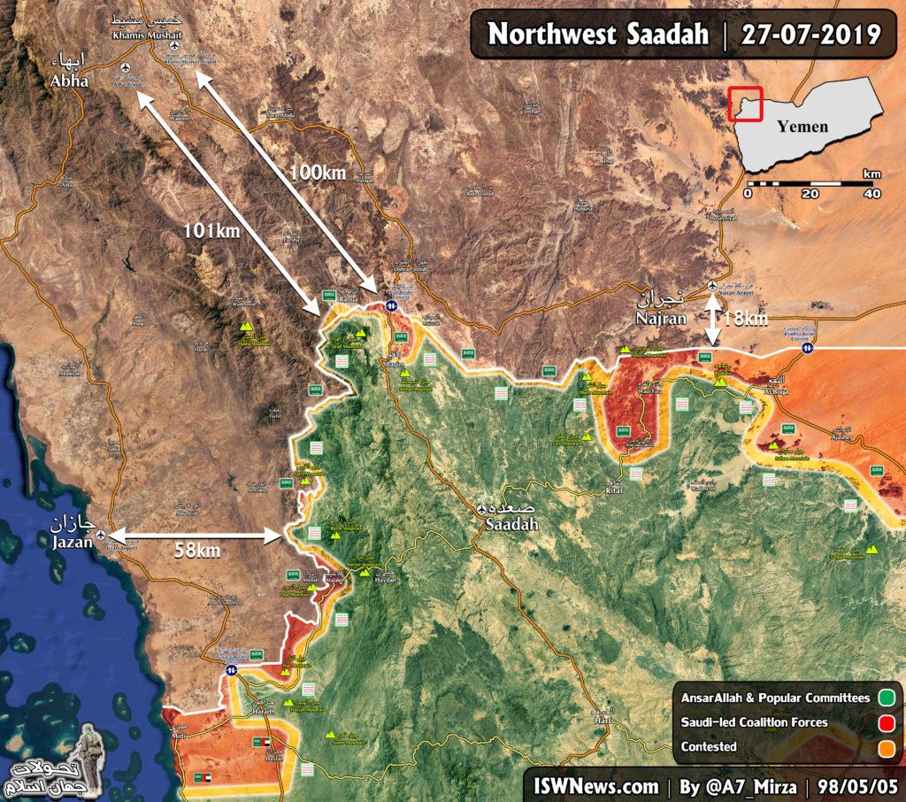 Map Update: Military Sitaution In At Yemen's Northwestern Border With Saudi Arabia