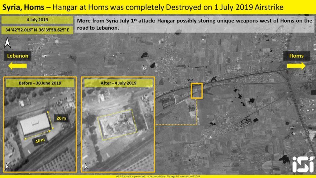 Satellite Image: Impact Of July 1 Israeli Strike On Targets West Of Syria's Homs