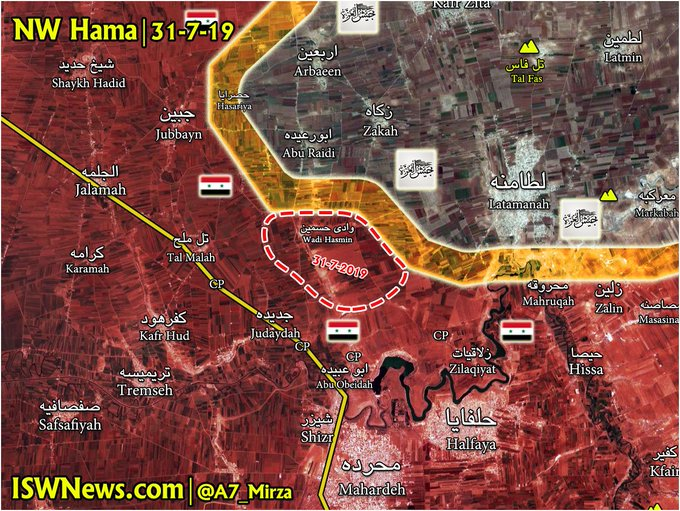 Government Forces Made Fresh Gains In Northern Hama. Militants On Retreat (Maps)