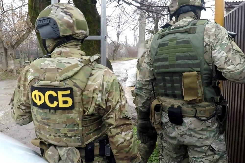 Russia's FSB Detained High-Ranking Official Over 'High Treason'