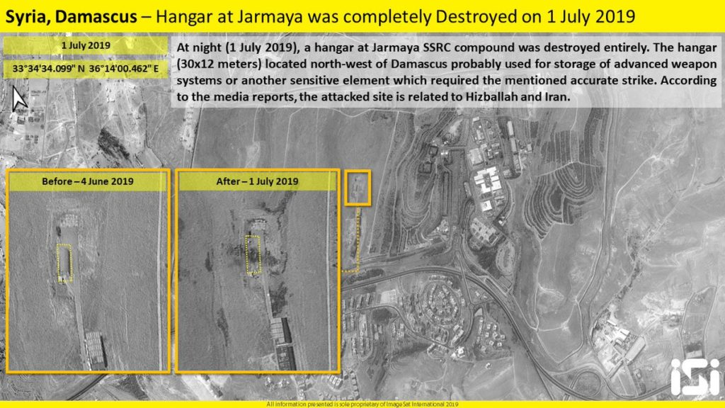 Satellite Image: Impact Of July 1 Israeli Strike On Targets West Of Syria's Homs