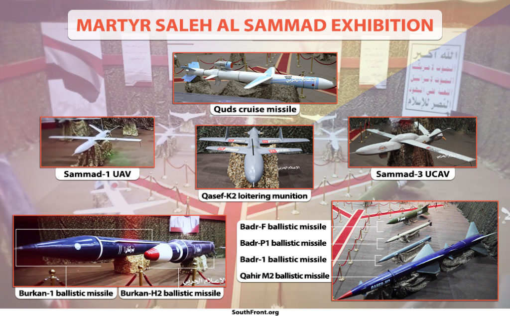 Houthis Revealed New Missiles And Drones At Special Military Exhibition (Infographics)