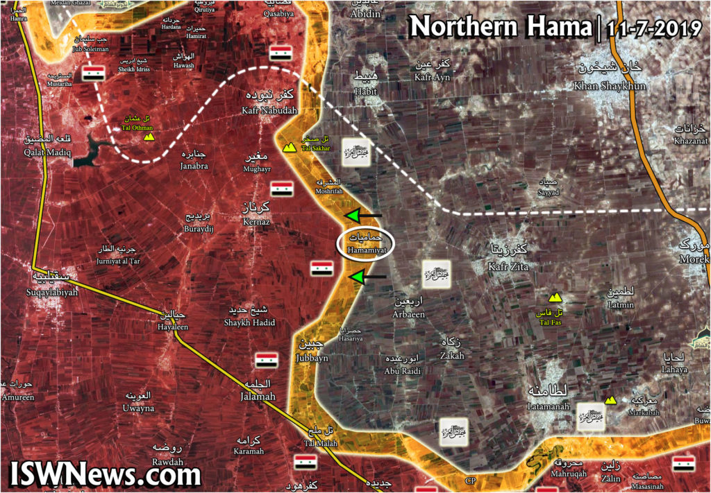 Map Update: Military Situation In Northern Hama Following Militants' Seizure Of al-Hamameyat