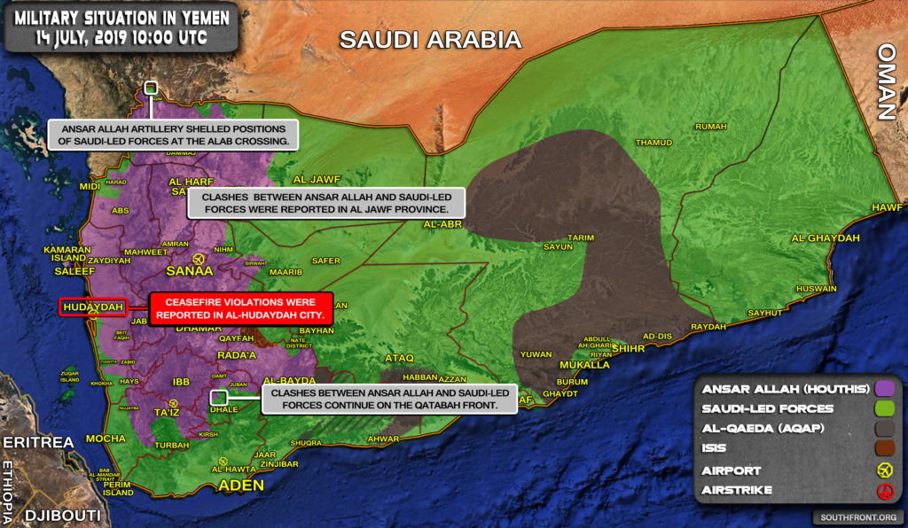 Military Situation In Yemen On July 14, 2019 (Map Update)