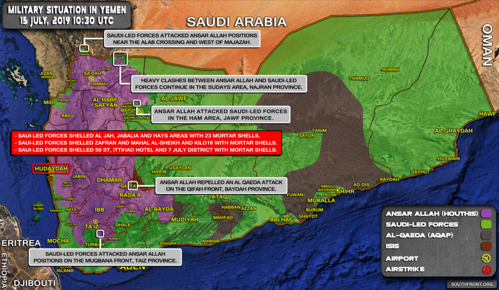 Military Situation In Yemen On July 15, 2019 (Map Update)