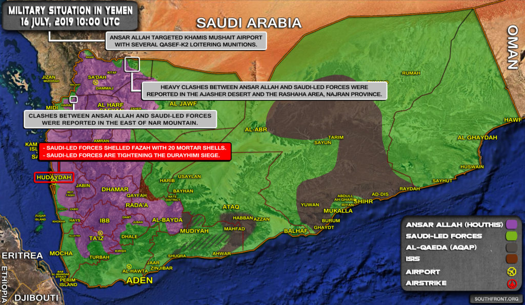 Military Situation In Yemen On July 16, 2019 (Map Update)