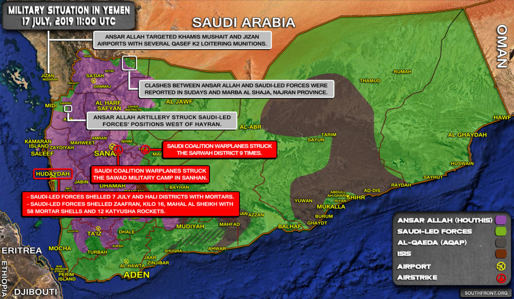 Military Situation In Yemen On July 17, 2019 (Map Update)