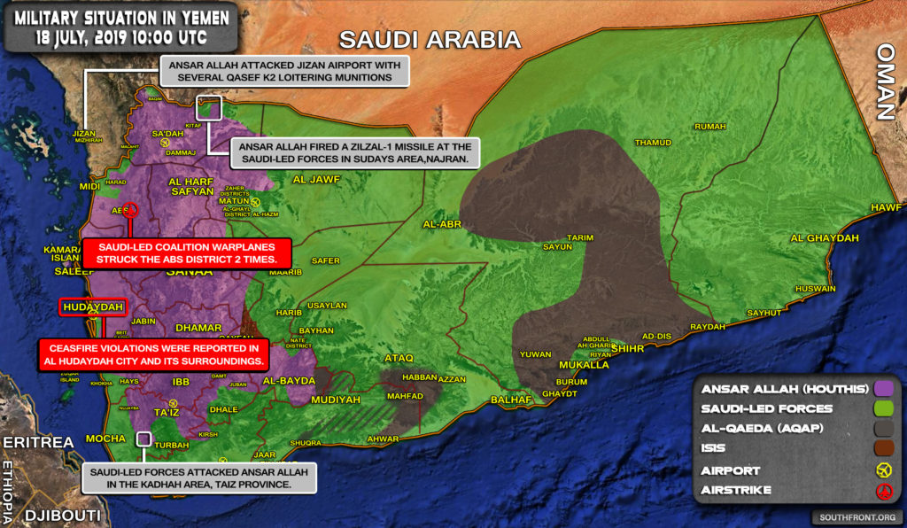 Military Situation In Yemen On July 18, 2019 (Map, Video)