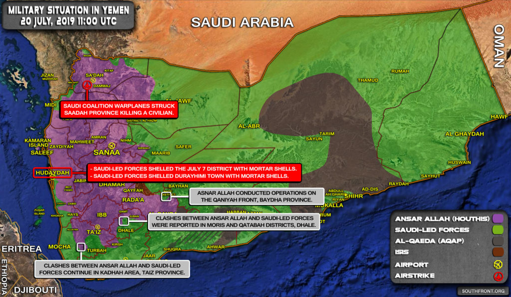 Military Situation In Yemen On July 20, 2019 (Map, Video)