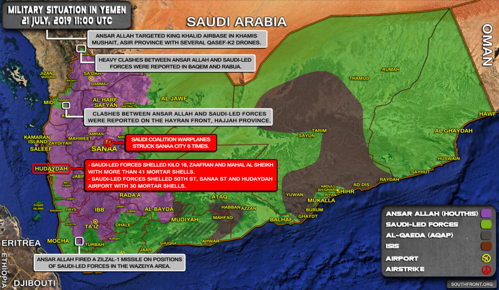 Military Situation In Yemen On July 21, 2019 (Map, Video)