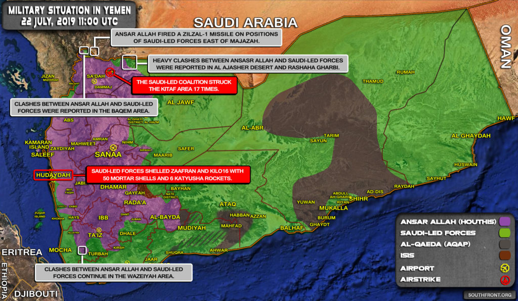 Military Situation In Yemen On July 22, 2019 (Map, Video)