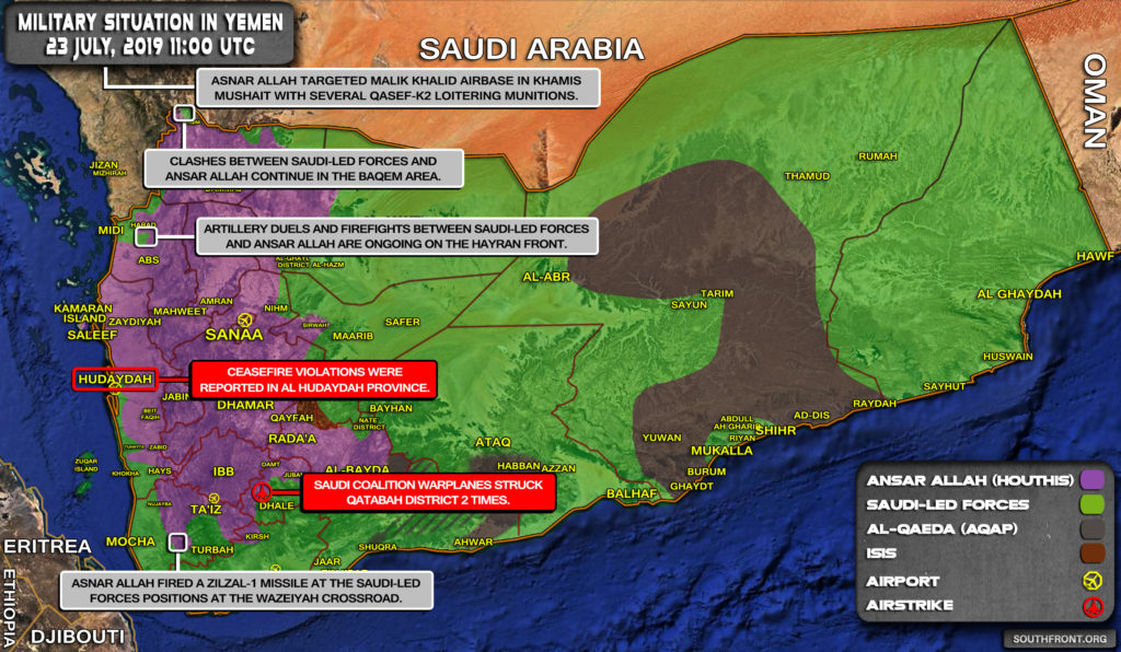 Military Situation In Yemen On July 23, 2019 (Map, Video)