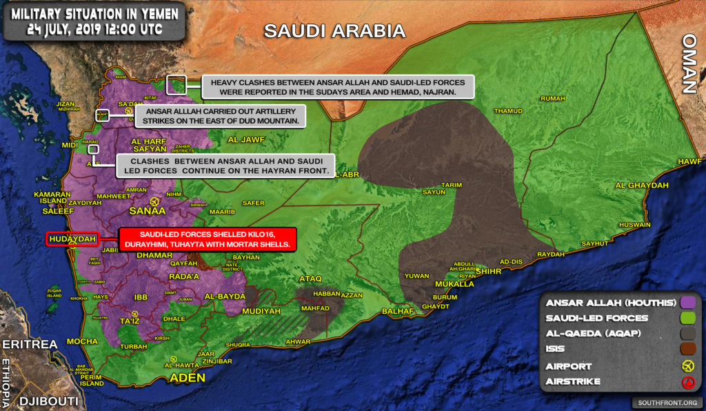 Military Situation In Yemen On July 24, 2019 (Map, Video)