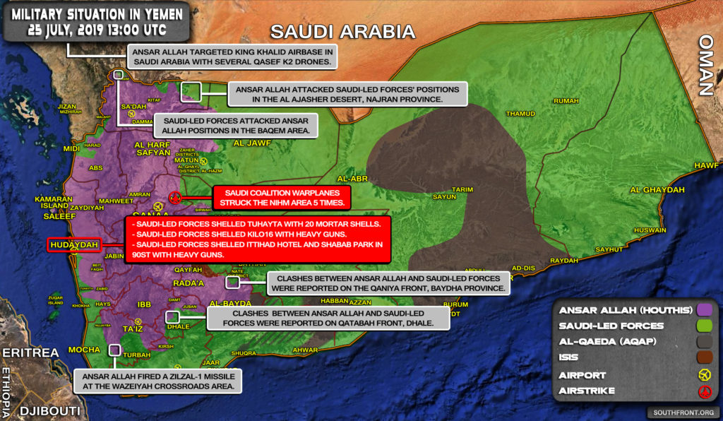 Military Situation In Yemen On July 25, 2019 (Map, Video)