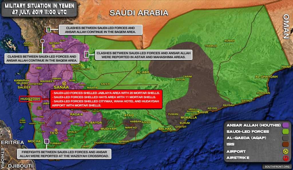 Military Situation In Yemen On July 27, 2019 (Map, Video)