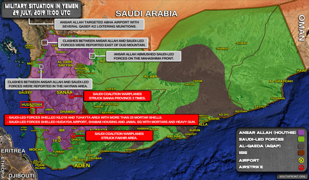 Military Situation In Yemen On July 29, 2019 (Map)