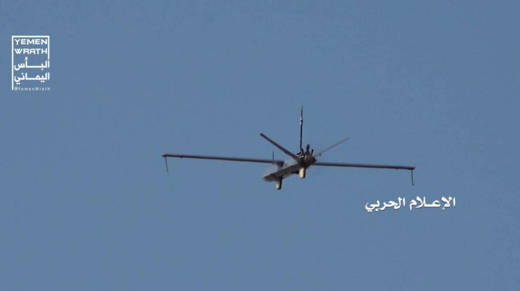 Houthis Rlease Videos Showing Their New Drones In Action