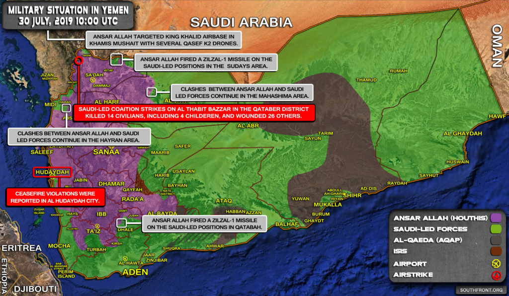 Military Situation In Yemen On July 30, 2019 (Map Update)